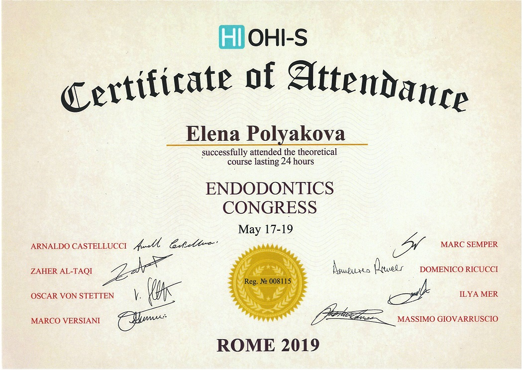 сертификат стоматолога Полякова