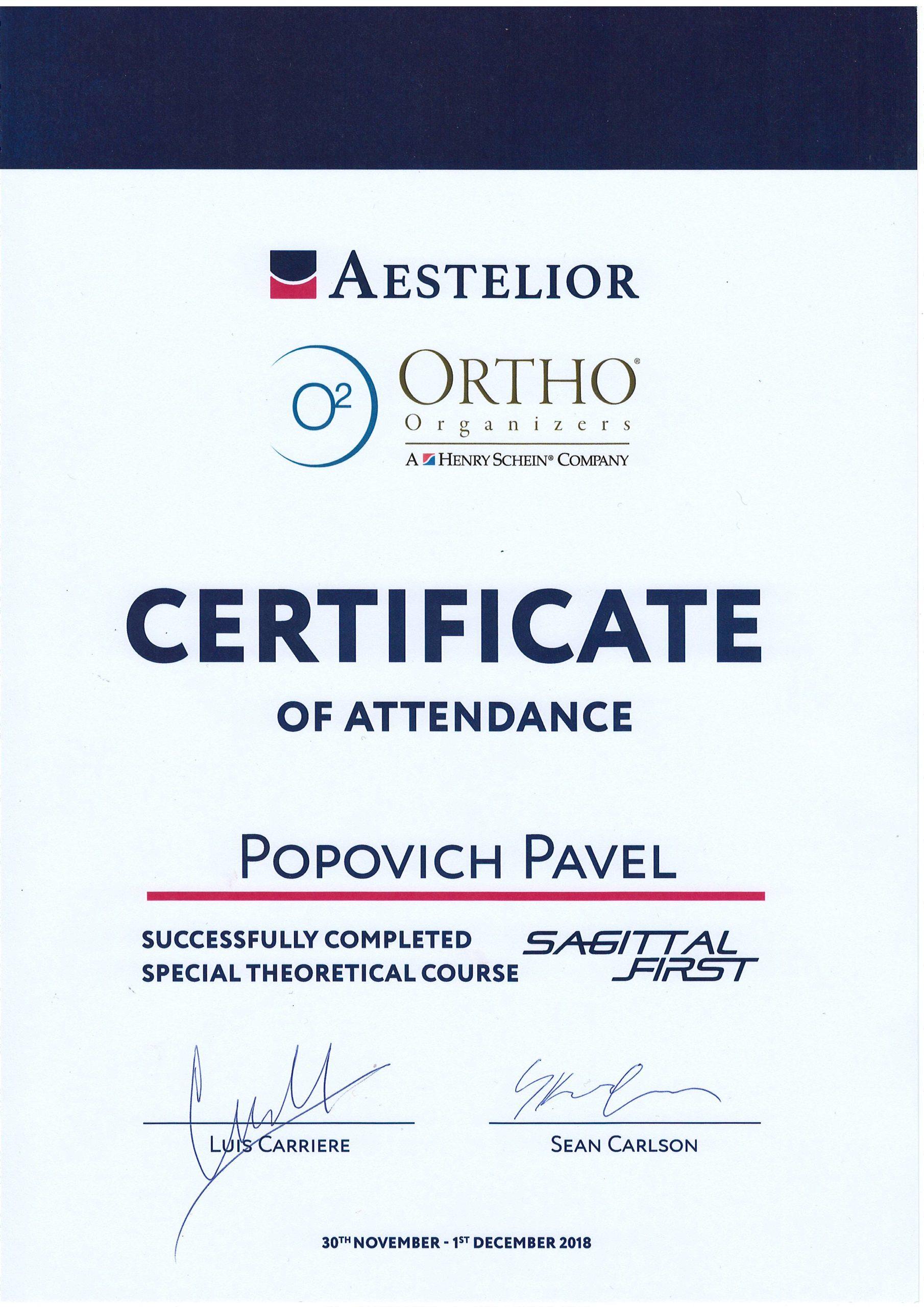 сертификат стоматолога Попович ноябрь - декабрь