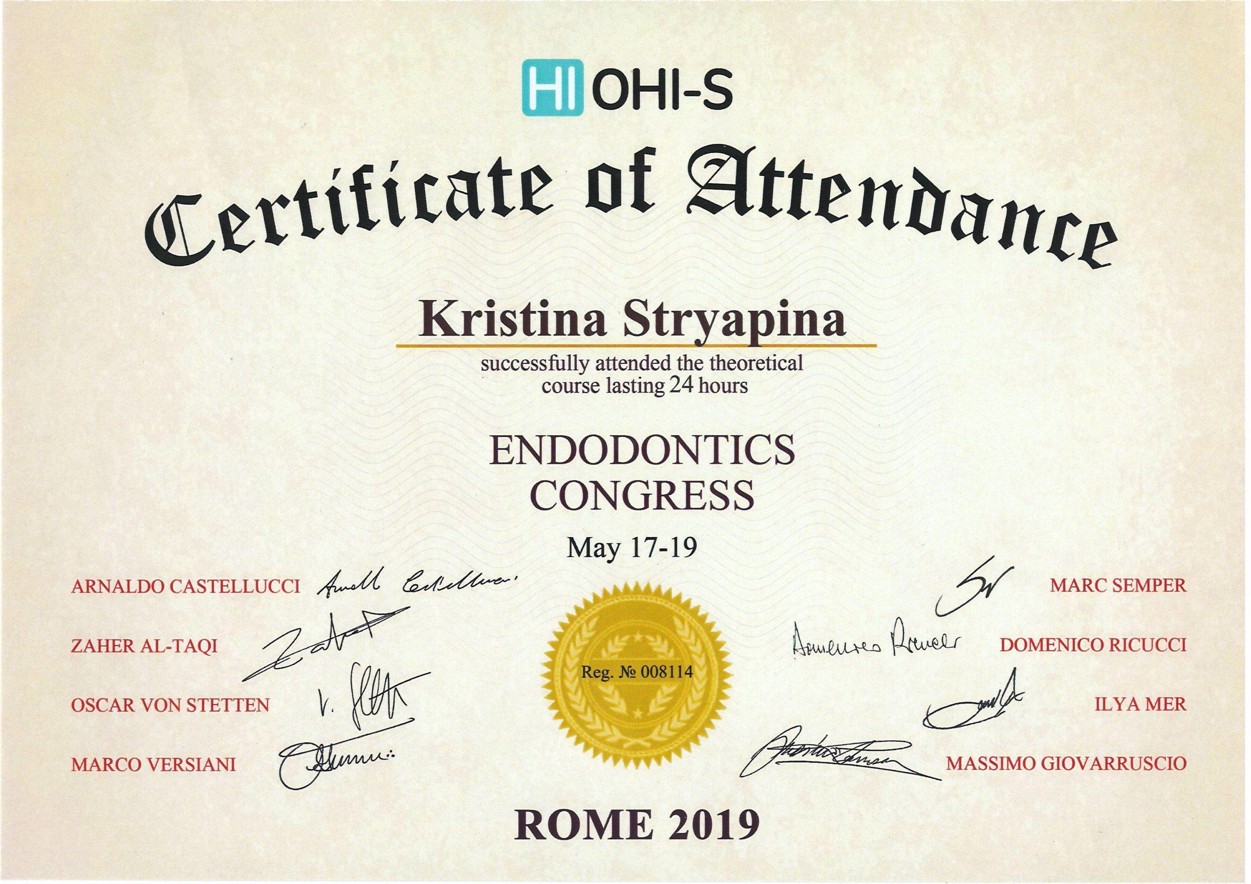 сертификат Стряпина за участие в конгрессе