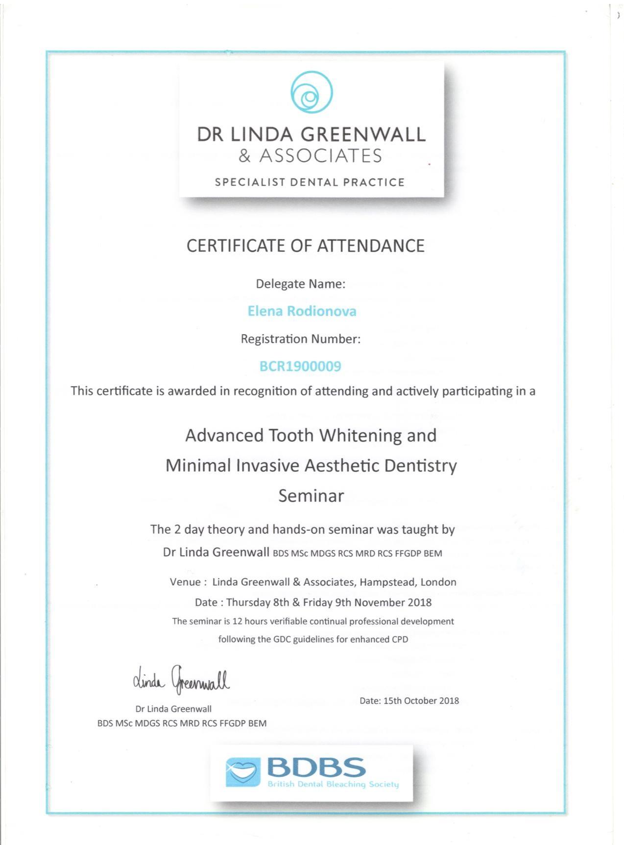 сертификат стоматолога Родионова октябрь 2018