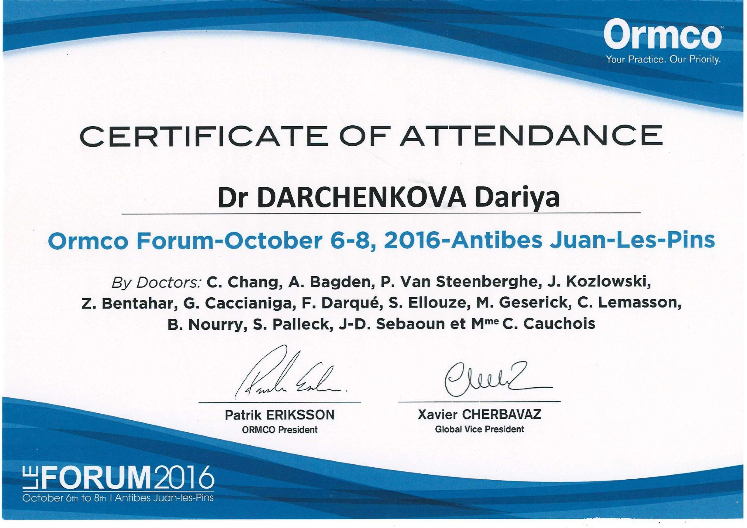 сертификат стоматолога Дарченкова 2016