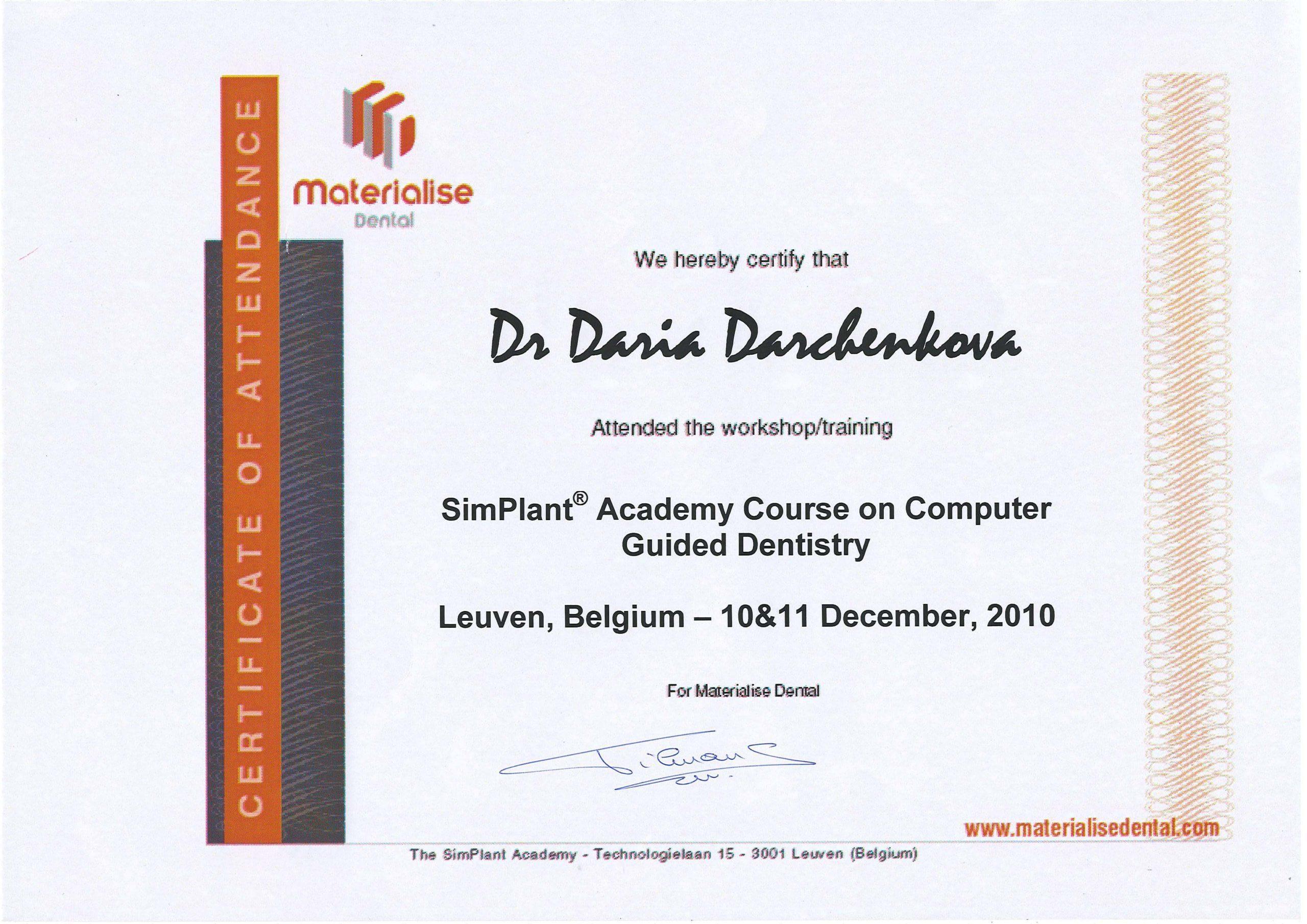 сертификат стоматолога Дарченкова 2010